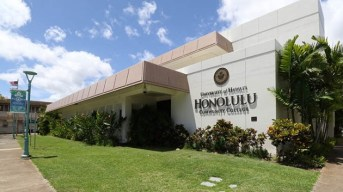 honolulu-wide-exterior.jpg